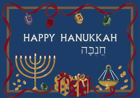 Seasonal Inspirations 534533-0014 Happy HanukkahŸ?? 100% Nylon Fiber Machine Made Milliken Rugs On Sale