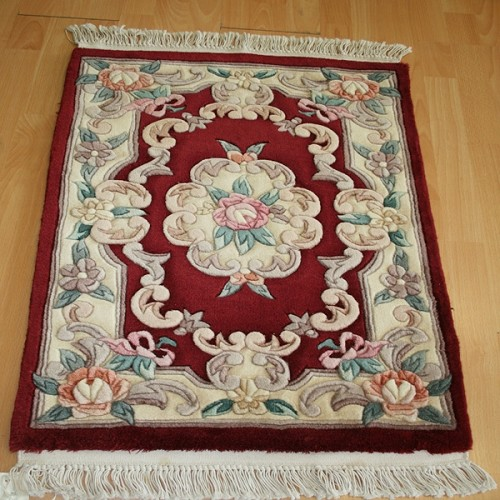 2 x 3 Royal Ledgend Entry Rug W/Fringe